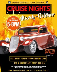 Squeeze Burger Cruise Night