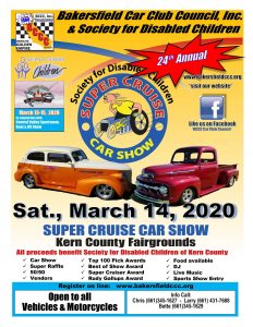 Super Cruise Car Show